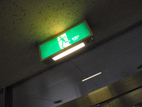 2010_01210015.JPG