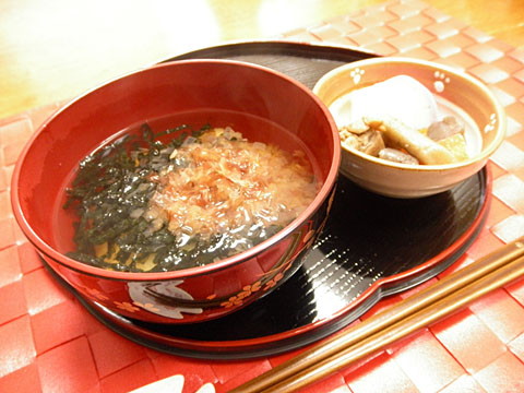 2011_01010015.JPG