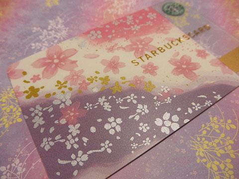 2011_02200010.JPG