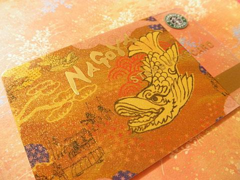 2011_02200013.JPG