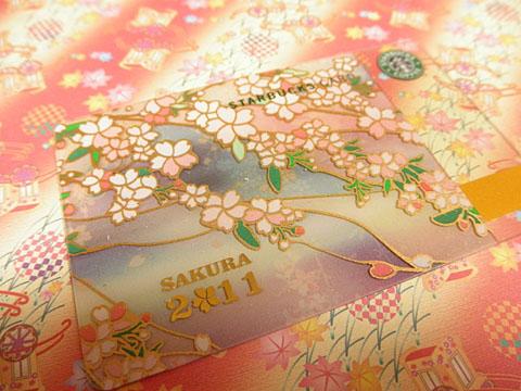 2011_02200017.JPG