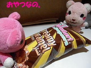 2012_03180085.JPG