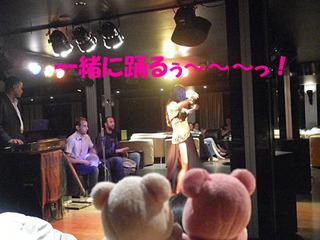 2012_03231437.JPG