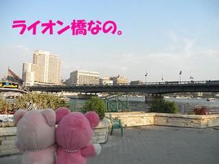 2012_03270679.JPG