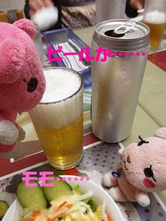 2012_07080016.JPG
