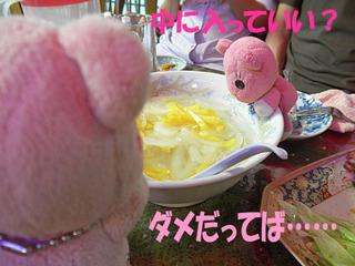 2012_07190044.JPG