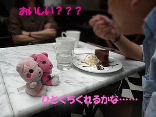 2012_09220235.JPG