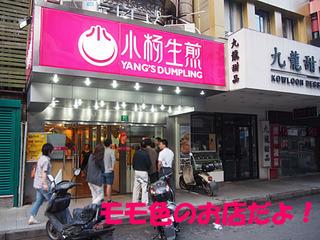 2014_09200159.JPG