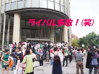 2014_09200209.JPG