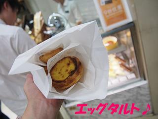 2014_09200249.JPG