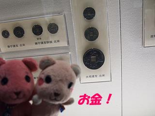 2014_09200313.JPG