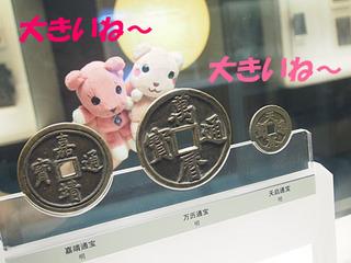 2014_09200320.JPG