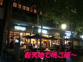 2014_09221252.JPG